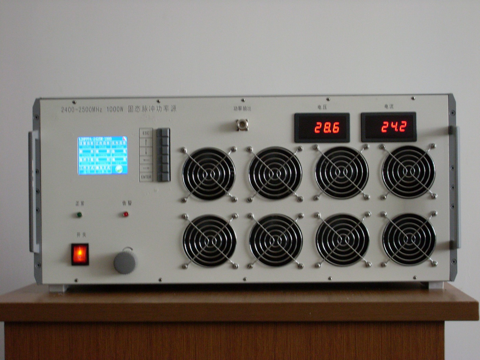 2400-2500MHz 1000W脉冲抓饭直播篮球直播