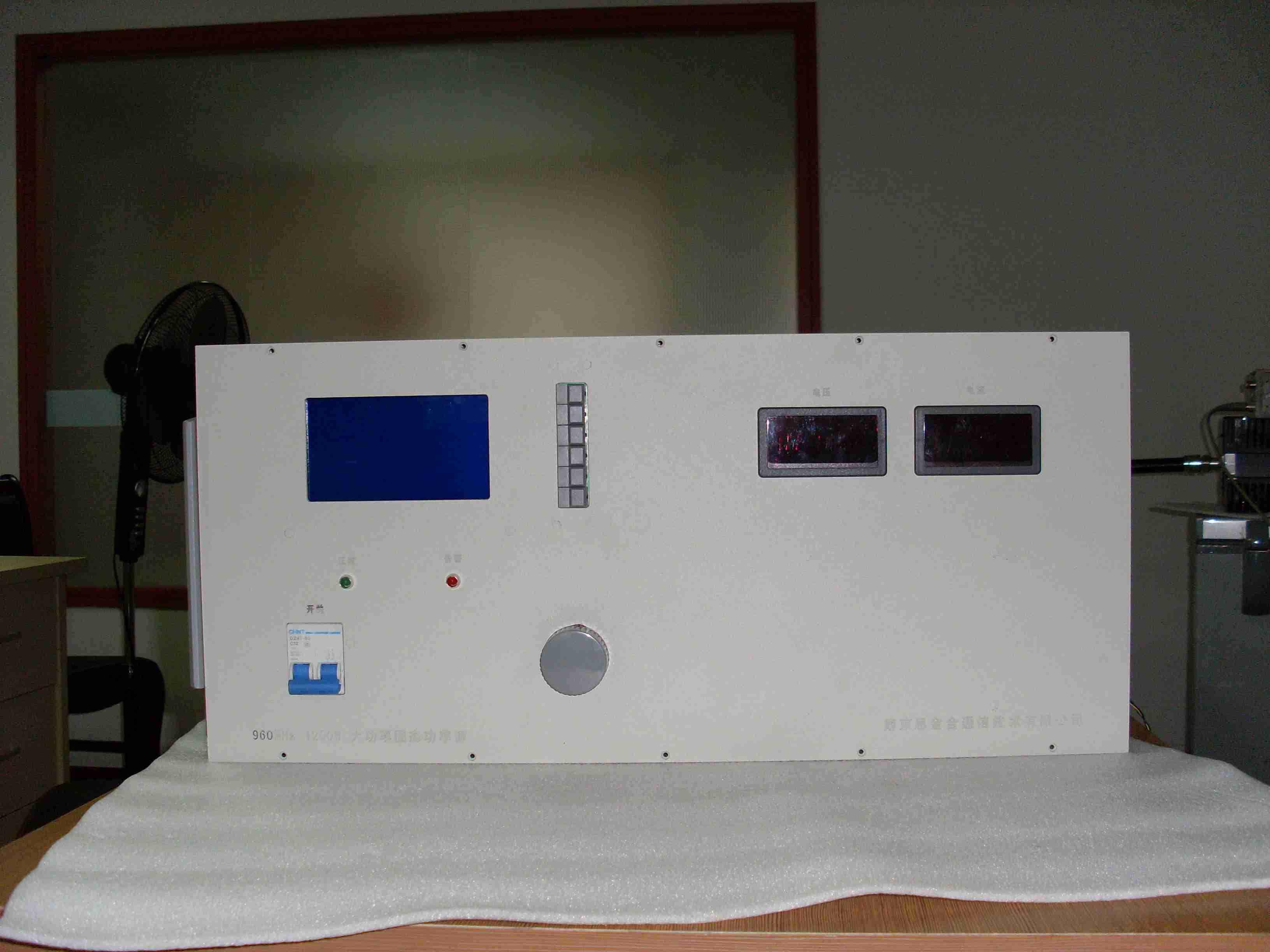 410-450 MHz 40W脉冲功率抓饭直播篮球直播